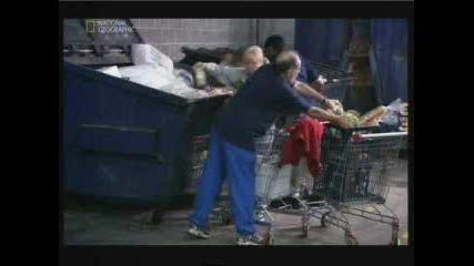 Да ядеш храна от боклука!!!