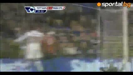 Тотнъм шокира Фърги в последната минута! Тотнъм 1:1 Юнайтед
