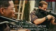 Елитен отряд 2 (2010) - бг субтитри Част 2 Филм