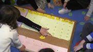 Liebe Augen- урок по немски език в детската градина на ЕСПА