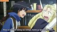 Zero no Tsukaima епизод 9 Бг Суб