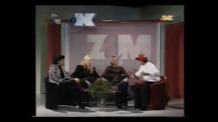 Lepa Brena - Vesna, Mira & Brzi, (Nocas mi srce pati) , ZAM '95