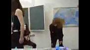 Black Metal In School