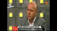 Директора на Гдбоп - Флоров при Карбовски 17.02.13