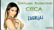 New !!! Ceca Raznatovic 2012 - Zagrljaj - за пръв път в сайта с превод