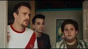 Knocked Up / Позабременяла (2007) Целия Филм с Бг Аудио