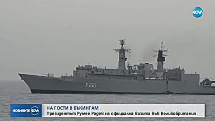 Президентът Румен Радев пристигна във Великобритания
