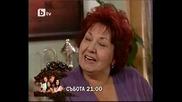 Yaprak Dokumu (листопад) - 60 епизод / 2 част