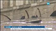Наводнения в Турция заради прииждащите води от България