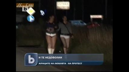 Проститутки на Протест !