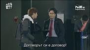 Бг субс! Flower Boy Next Door / Моят красив съсед (2013) Епизод 9 Част 2/3