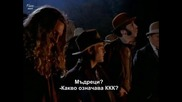Доктор Куин лечителката /сезон 2/ - епизод 19 част 1/2
