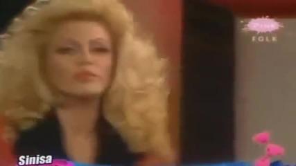 Indira Radic - Krug (TV Pink)