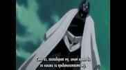 [ Bg Sub ] Bleach Епизод 245 Високо Качество