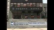Ден на размисъл във Варна преди частичните местни избори за кмет