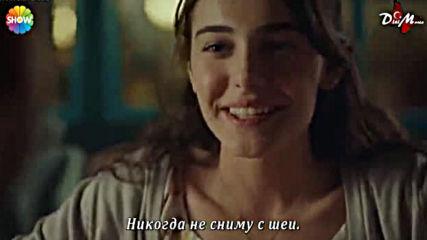 Любовта разплаква еп.7 Руски суб.