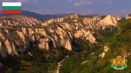 Красотата на българската природа!