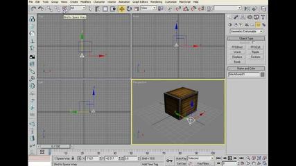 3ds max - Breaking box 3 World Studios