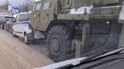 Russia: Military vehicle involved in mass rear-end collision near Moscow