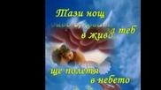 Dino Merlin- Da sutis + Превод