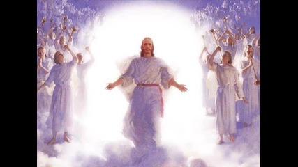 Аз няма да умра pesen za Bog { Isus }