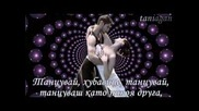 Baila Morena - Julio Iglesias (превод)