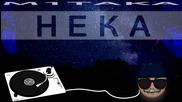 M1taka - Нека (audio Release)