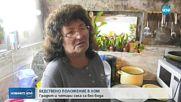 БЕДСТВЕНО ПОЛОЖЕНИЕ: Лом остава без вода дни наред заради авария