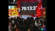 Big Brother 4 Началото 22.09.2008  Част 9