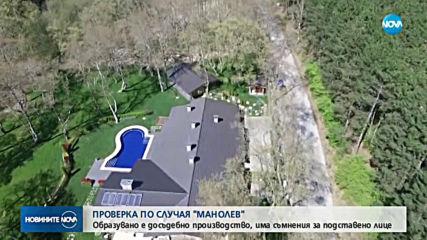 Новините на NOVA (18.04.2019 - късна емисия)