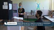 Директори на детски градини и училища са привиквани на разпит, за да кажат за кого са гласували