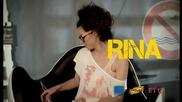 * Албанско * N R G Band - Rina Rina ( Official Video ) + Линк за сваляне!