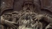 Boten Asgards Пратениците на Асгард