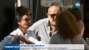 """Артисти защитават старото кино """"Левски"""" от затваряне"""