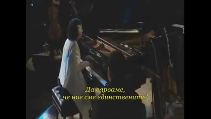 (evanescence) Amy Lee - Your Love (bg превод) {preview @ Legends}