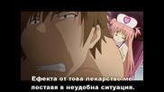 Goshuushou-sama Ninomiya-kun - Епизод 07 - Bg Sub - Високо Качество