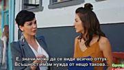 Erkenci Kus / Ранобудна птичка 14 епизод Бг субтитри
