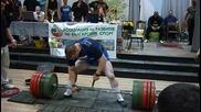 Стоян Андреев - Мъртва тяга 390 кг