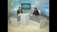 Mестно време по Бнт 2, тема Европроект за транспорта във Варна