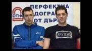 Боян Йорданов - Волейбол