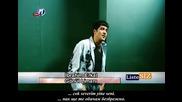 Ibrahim Erkal - Gonul Limani - Душевен Пристан (prevod)
