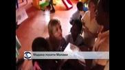 Мадона заведе децата си в Малави