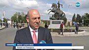 ПОМОРИЕ ПРАЗНУВА: Огромен паметник на Свети Георги краси града