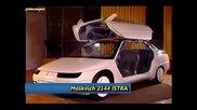 Mосквич 2144 Истра прототип