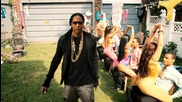 2 Chainz ft. Kanye West - Birthday Song (explicit) [бг превод]