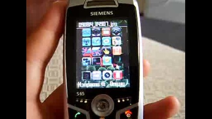 Siemens S65 iphone Edition