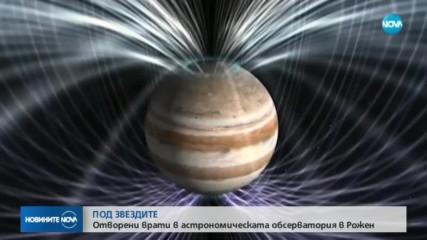В НОЩНОТО НЕБЕ: До края на лятото може да видим Юпитер и ярките му луни