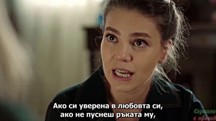Семейство Боран- сезон 3, еп.79