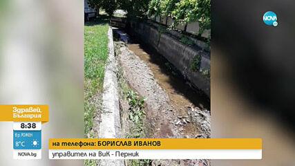 Жители на Радомир твърдят, че живеят върху септична бомба