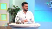 Кирил Бояджиев: Планиране или импровизации? - На кафе (14.01.2021)